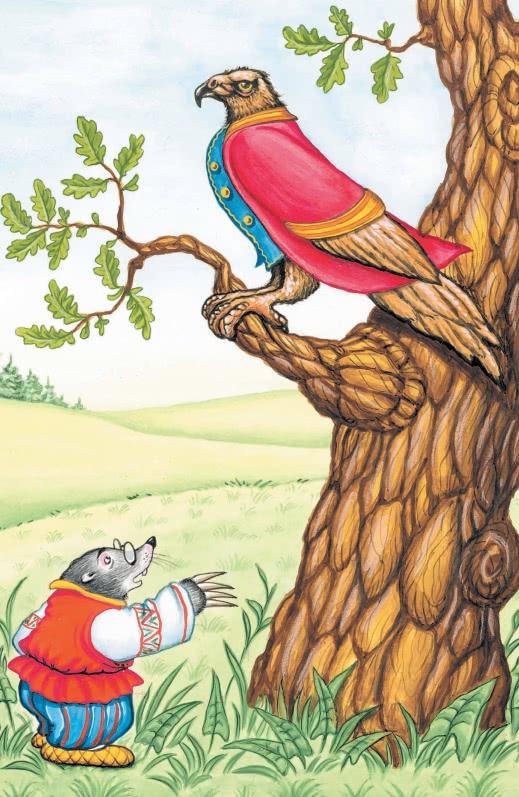 басня-крылова-орел-и-крот