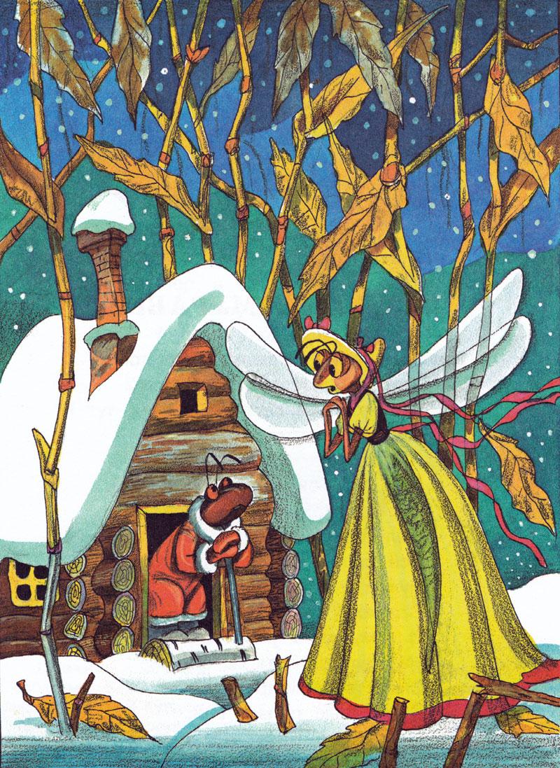 басня-крылова-стрекоза-и-муравей