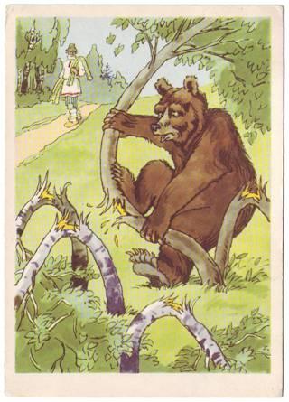 басня-крылова-трудолюбивый-медведь