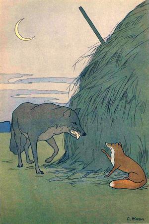 басня-крылова-волк-и-лисица